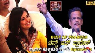 Best Of Pranesh Latest Comedy Episode 1   2021   GANGAVATHI PRANESH   SANDALWOOD TALKIES