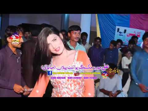 Sohna Dhol Urwa Khan Super Hit Dance Wawna Production Mianwali