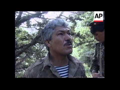 CENTRAL ASIA: TAJIKISTAN: DRUG TRAFFICKING
