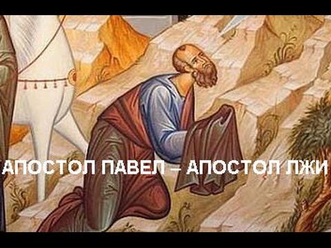 фильм апостол 8 серия