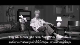 THAISUB︱BTS (방탄소년단) Jin - Intro: EPIPHANY︱LOVE YOURSELF 結 Answer