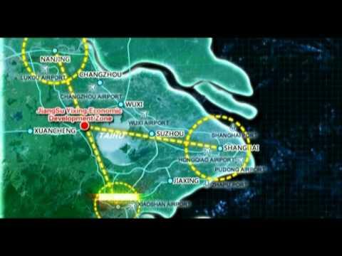 Jiangsu Yixing Economic Development Zone