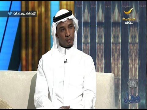 الأسطورة محمد نور ضيف برنامج ياهلا رمضان مع علي العلياني