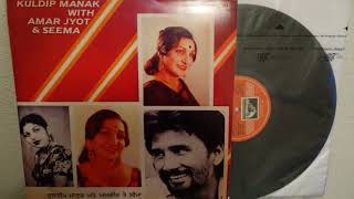 Kuldip Manak With Amarjyot & Seema (1983) (Full Album VinylRip)