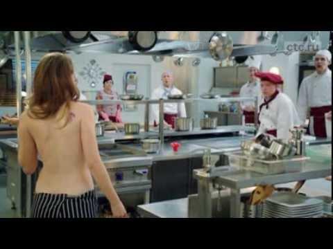 Голая из кухни катя