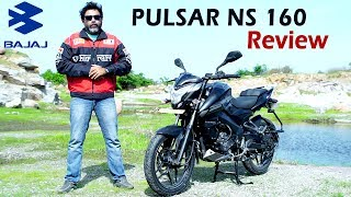 Bajaj Pulsar  NS 160 2017 Test Drive & Review & Priced @ ₹81,124 | Specifications, Features, Speed