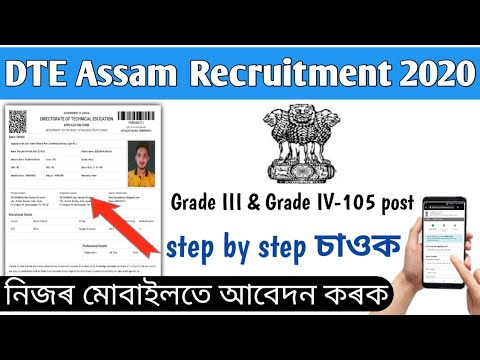 DTE Assam Recruitment 2020|Online Apply for DTE Grade III & IV post|Online Registration process from YouTube · Duration:  10 minutes 1 seconds