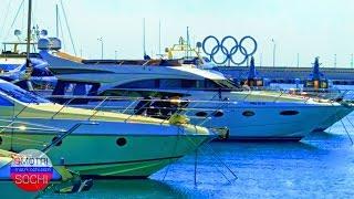 Выставка яхт в Сочи 2016 #smotrisochi(, 2016-05-10T04:19:24.000Z)