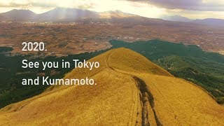 See you in Tokyo and Kumamoto in 2020.