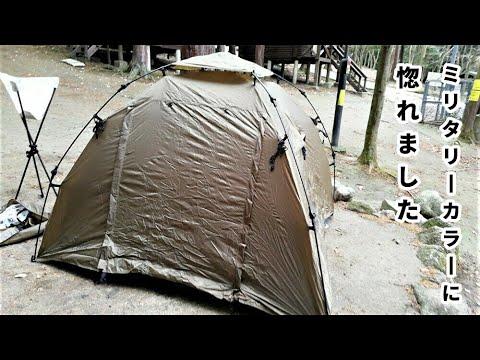 キャンプ クイック 新色ブラック登場!クイックキャンプの焚火陣幕 焔