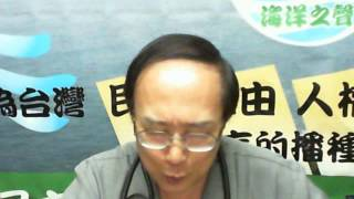 2013-06-26 健康醫學 (大腸息肉 ) 張啟中 醫師