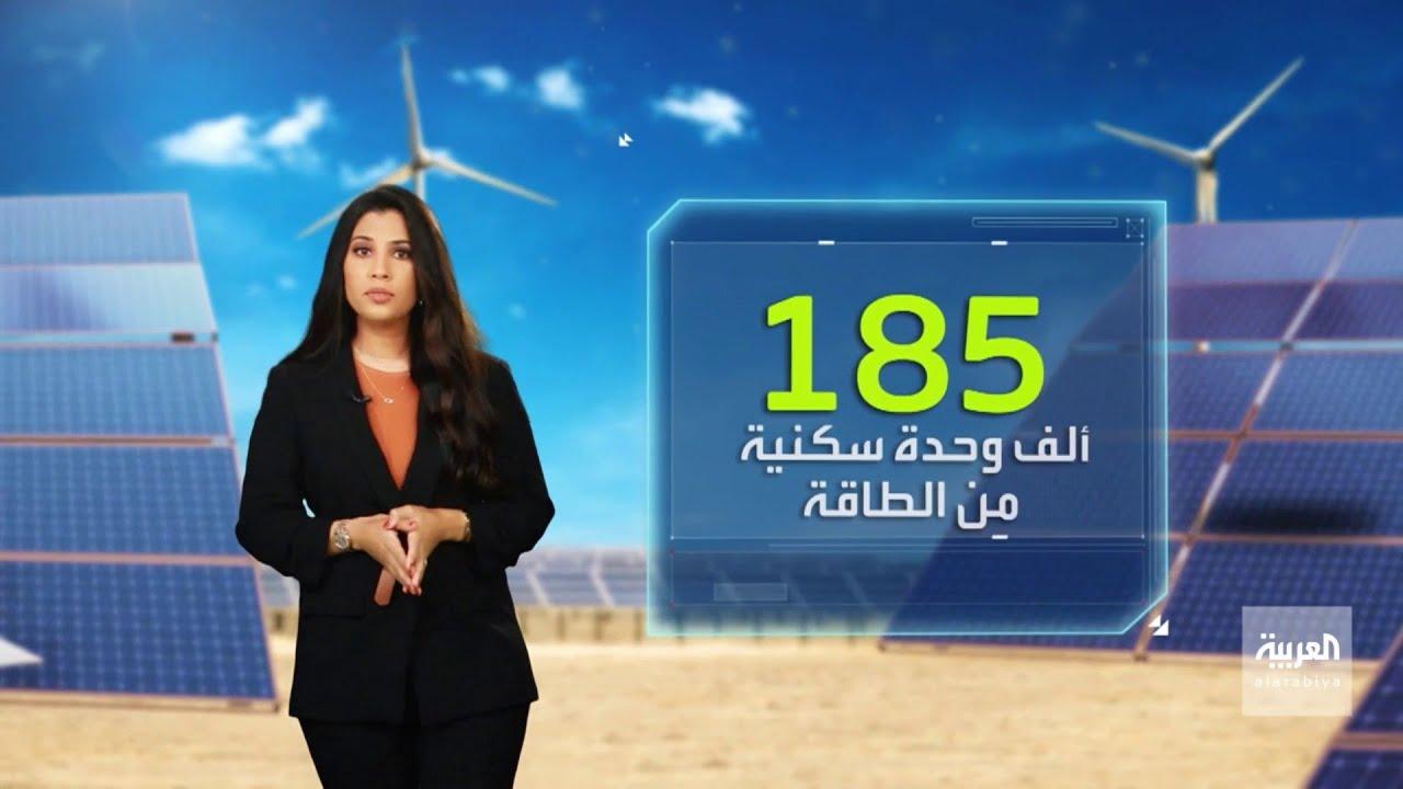 جولة افتراضية على أهم مشاريع الطاقة الجديدة في السعودية  - نشر قبل 2 ساعة