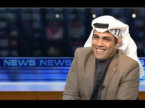 إضحك مع غانم الدوسري وزير الترفيه!