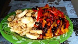 Курица по китайски.Китайские рецепты.Курица в китайском соусе.Сладкая курица по китайски.