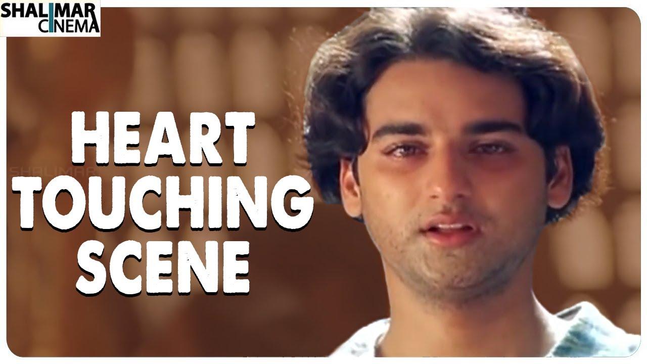 Rajesh Heart Touching Scene    Premikula Roju    Shalimar Cinema