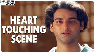 Rajesh Heart Touching Scene || Premikula Roju || Shalimar Cinema
