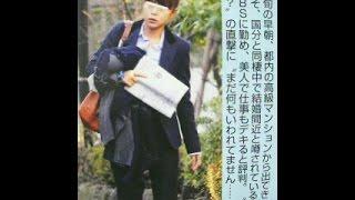 TOKIOの国分太一(41)が11日、7年間交際してきた3歳年下の...