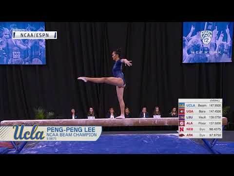 Interview with 2018 NCAA beam champion Peng-Peng Lee