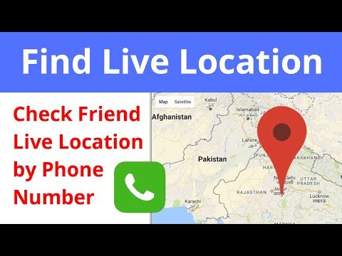 Track Mobile Phone Location By Phone Number In Just 3 Minutes 2019