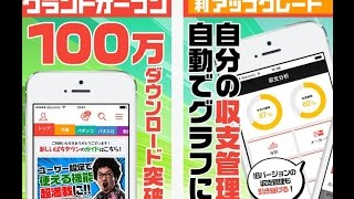 DMMぱちタウン(パチタウン)〜パチンコ・パチスロ無料情報アプリ