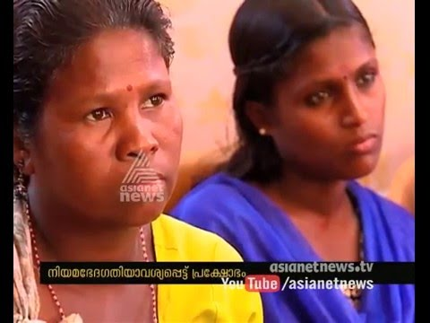 Tribals organise the protest against POCSO Act