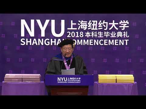 NYU Shanghai Commencement Speaker Xu Xiaoping