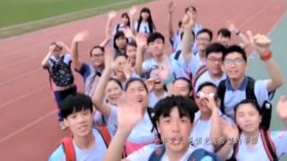聖保祿學校SP高三2015-2016 畢業典禮禮堂影片 字幕
