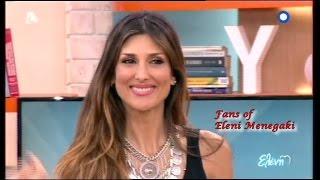 H Ρούλα Σταματοπούλου στην Ελένη (11/11/15)