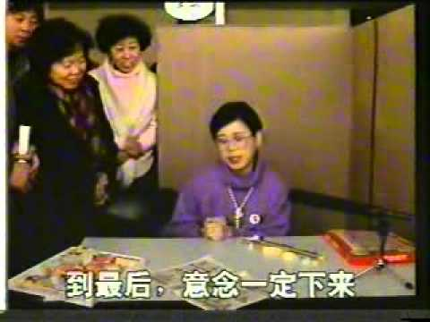 Super Power of Humanity Research: Mystery Of Telepathy -神奇的思维传感 4 of 24