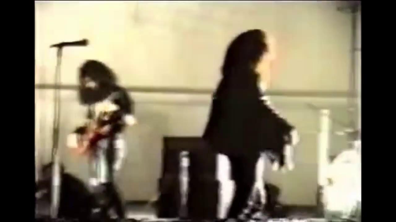 Sarcofago❌Live in Peru, Lima 1993 (Full Concert)