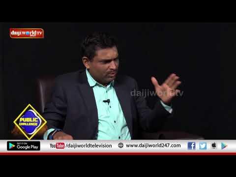 Public Challenge with Amarnath Shetty│Episode 88│Daijiworld Television