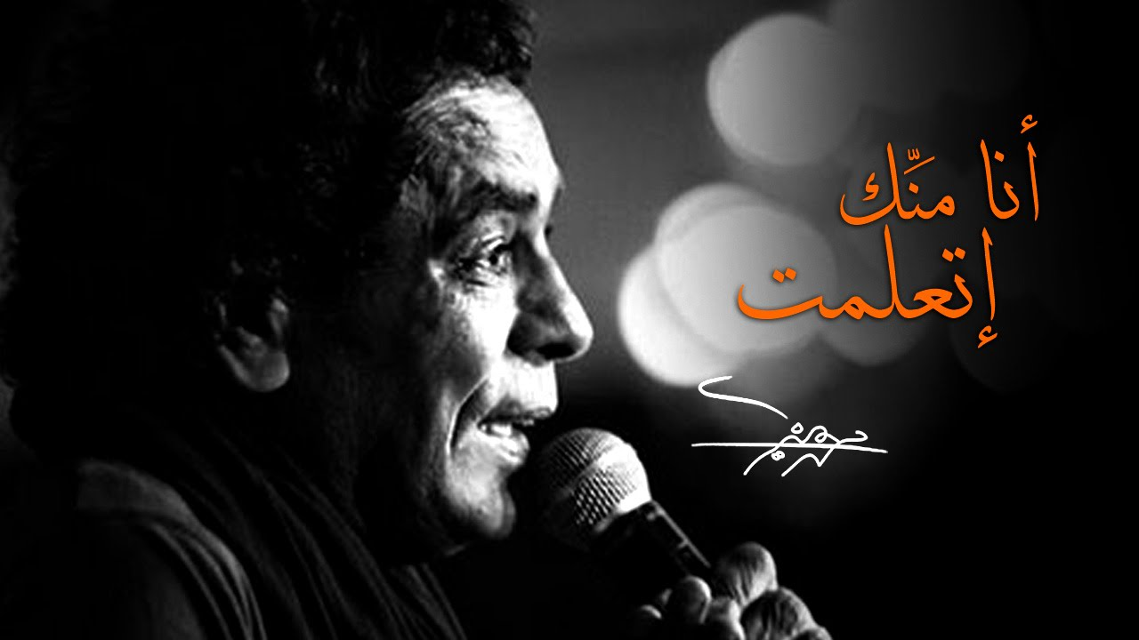October 10 marks legendary singer Mohamed Mounir's birthday - Egypt