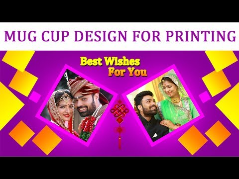 how to make mug cup design in Photoshop hindi tutorial by multitalent video thumbnail