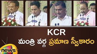 Telangana List of Ministers and Their Portfolios | KCR Swearing-in Ceremony In 2014 | Mango News