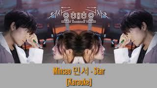 [KARAOKE] Minseo 민서 - Star (OST. Doctor John) Lyrics // Han+Rom+Bahasa//