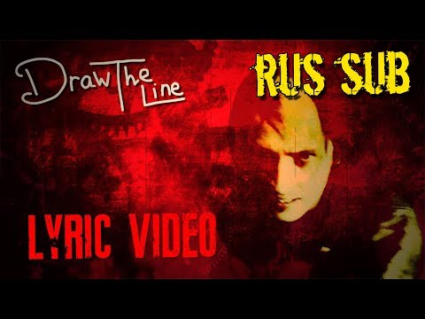 (rus sub) DAGames Original Song - *Draw the Line* (перевод)