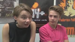 14+ Ульяна и Глеб разговор с поклонником по скайпу №5