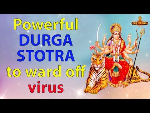 Arjuna krutha Durga Stotram Telugu || అర్జునకృత దుర్గా స్తోత్రం.||  Bhakthi Bhavam ||