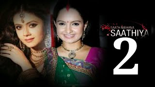 Rashmi Sharma Producer Saath Nibhaana Saathiya Season 2 On Your Show New Story Remove
