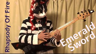 Rhapsody Of FireのEmerald Sword弾いてみました。ご視聴くださり誠に有...