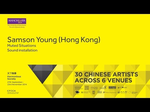 Harmonious Society Exhibition - Muted Situations by Samson Young