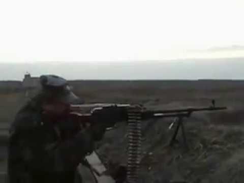 Стрельба из ПКМ