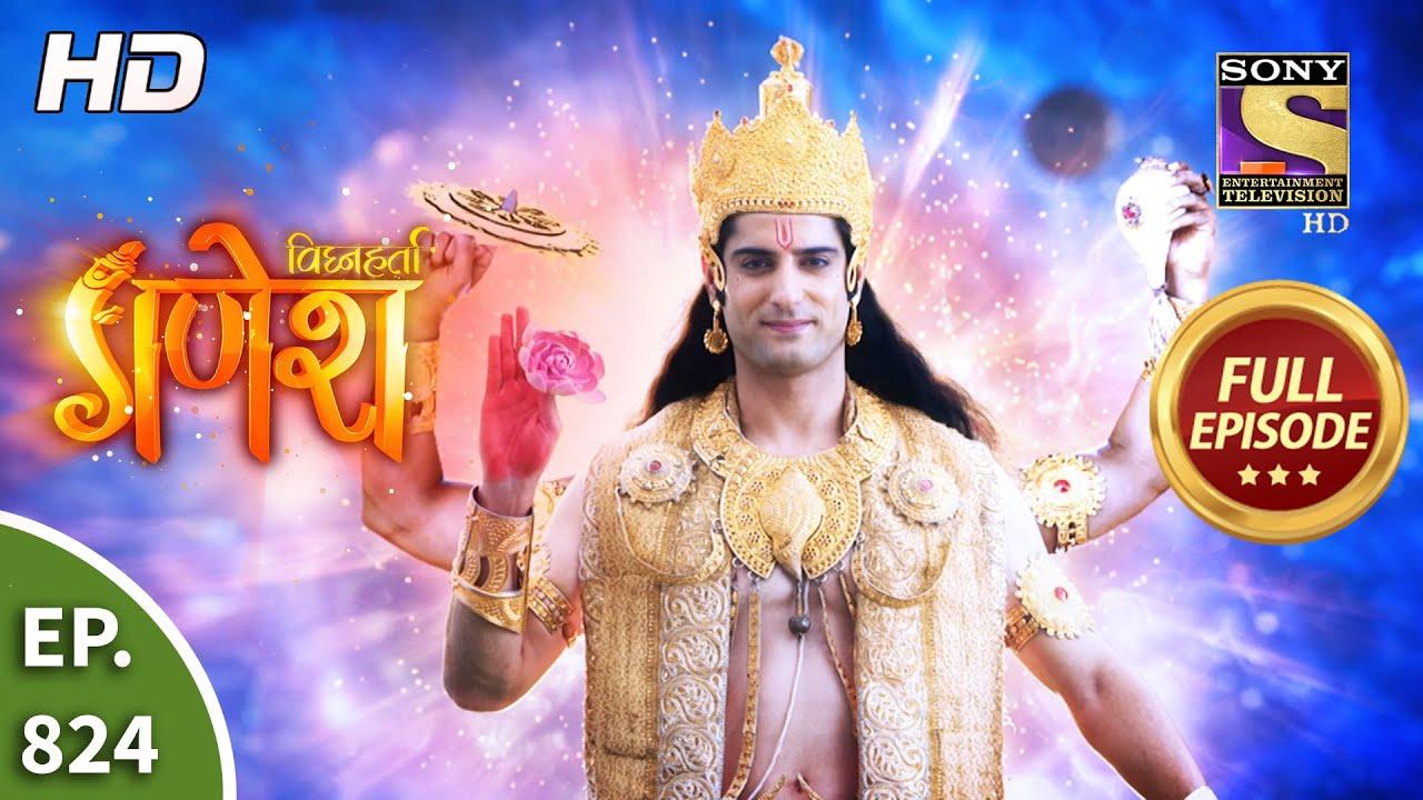 Download Vighnaharta Ganesh - Ep 824 - Full Episode - 3rd February, 2021