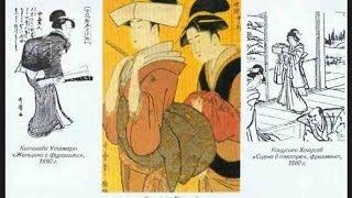 видео Японское рукоделие (краткий познавательный обзор некоторых традиционных видов прикладного искусства)