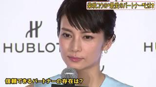 柴咲コウ、最愛のパートナーについて言及「すごく救われている」 柴咲コウ 動画 27