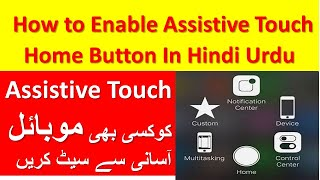 Assistive Touch For android Phone / Samsung Assistive Touch Active / iPhone Assistive Touch screenshot 5