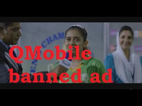 Q Mobile Ad should be Banned - QMobile Worst Ad Mistakes