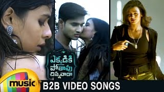 Ekkadiki Pothavu Chinnavada Latest Movie | Back 2 Back Video Songs | Nikhil | Hebah Patel