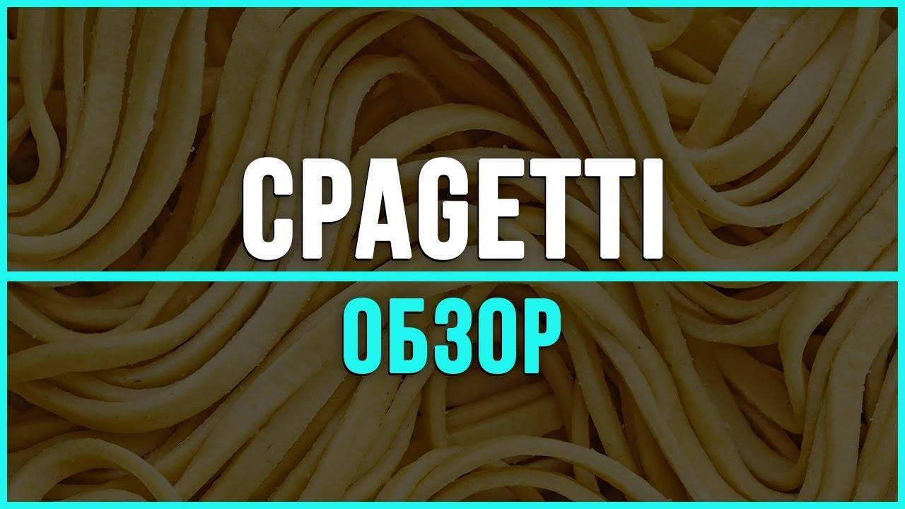 Товарная партнерка CPAGetti. Как заработать в Интернете на CPA партнерских программах