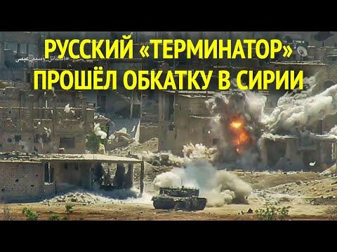 «Терминатор-3»: соратник «Арматы» рвётся в бой
